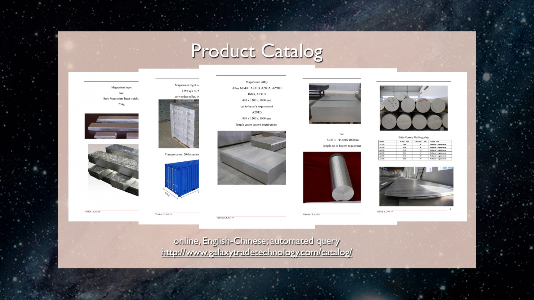 Galaxy-Identity-Presentation-en-basic.022